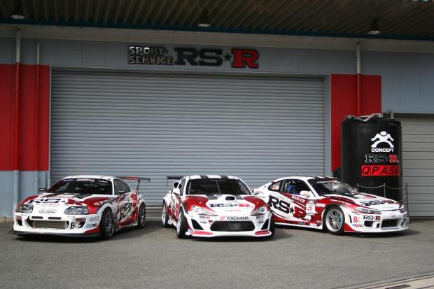 Photo credit: RS-R. Pictued: Competition RS-R Toyota Supra, GT86, and Nissan S-15.